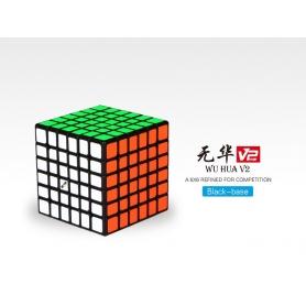 Wuhua v2 6x6