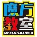 MoFang JiaoShi